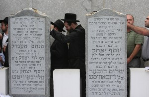 Photo: Tina Fineberg/Chabad.org
